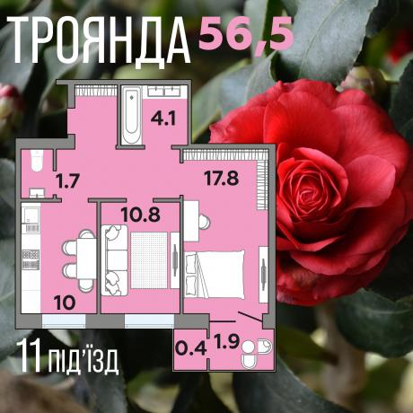 Знайомство з квартирами ЯРОВИЦЯ FLY