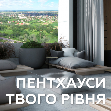 Пентхауси Яровиця
