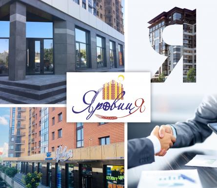 Розширюємо можливості Вашого бізнесу!