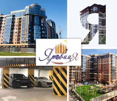 Стандарти будівництва від Яровиця