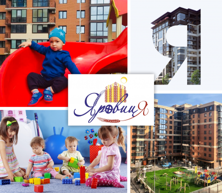 У вас є ідея створення сучасного дитячого простору?