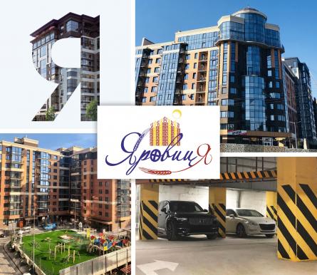 Переваги житлового комплексу «Яровиця»